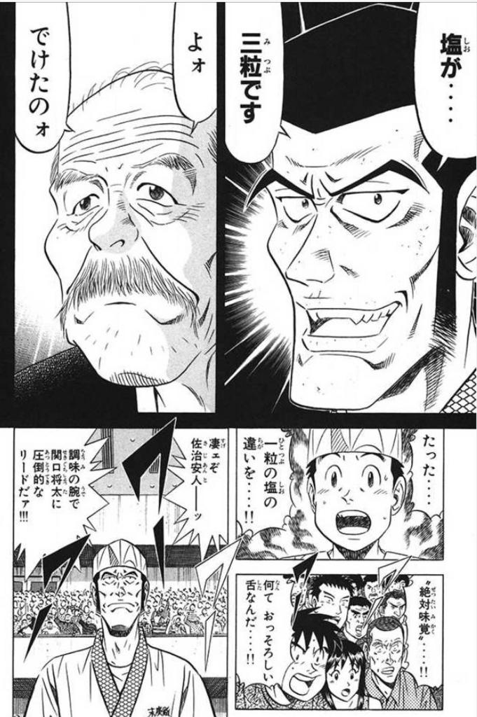 f:id:shiraishiyutori:20160326215215j:plain