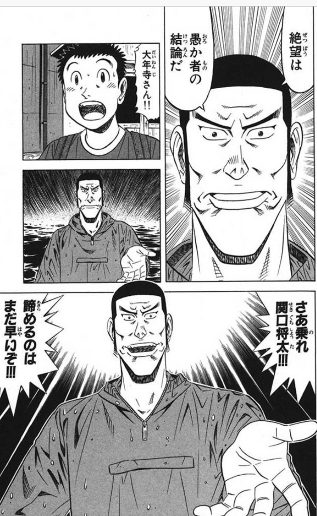 f:id:shiraishiyutori:20160326215344j:plain