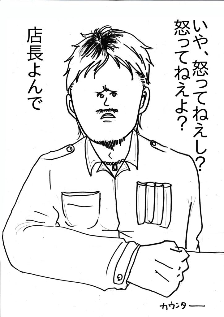 f:id:shiraishiyutori:20160826030129j:plain