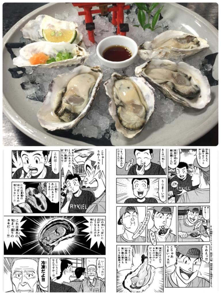 f:id:shiraishiyutori:20161006034708j:plain