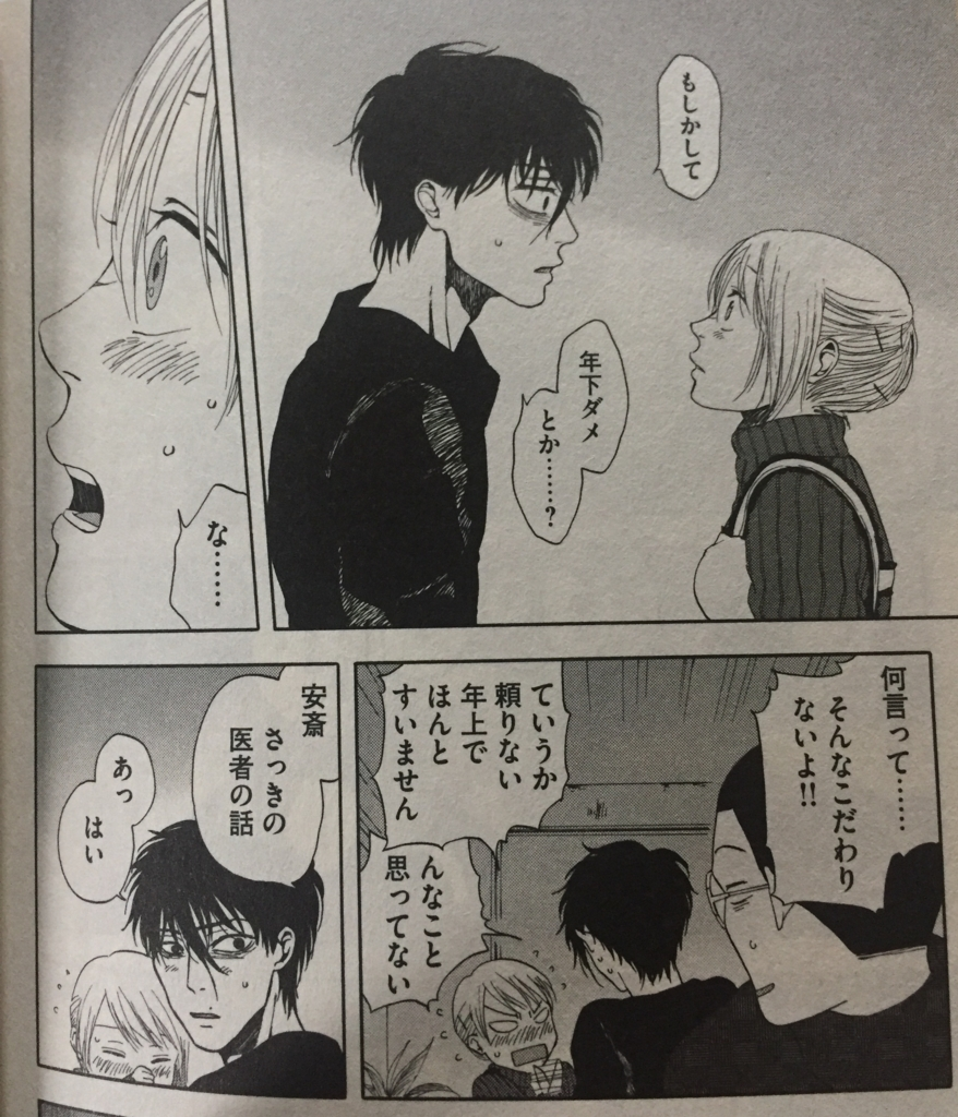 f:id:shiraishiyutori:20170730164637j:plain