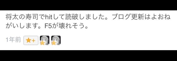 f:id:shiraishiyutori:20171023014156p:plain