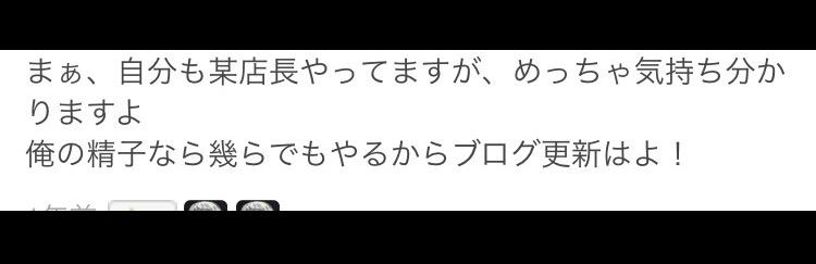 f:id:shiraishiyutori:20171023014216p:plain