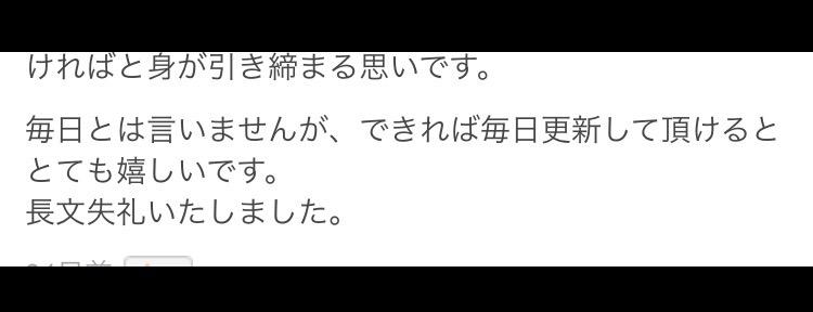 f:id:shiraishiyutori:20171023014245p:plain