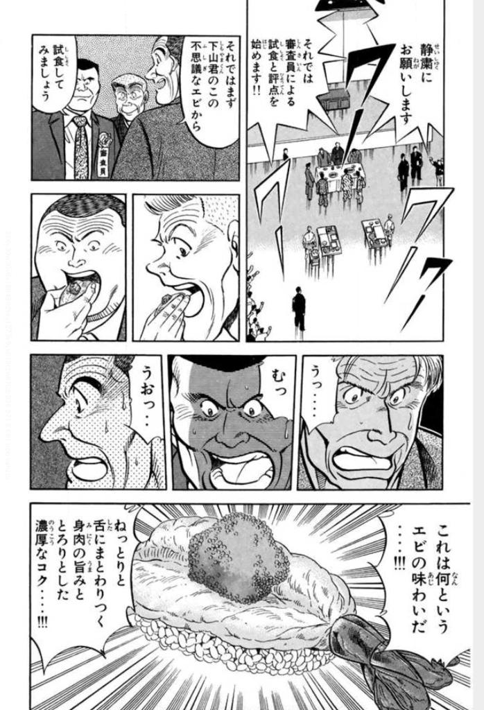 f:id:shiraishiyutori:20171023230003p:plain