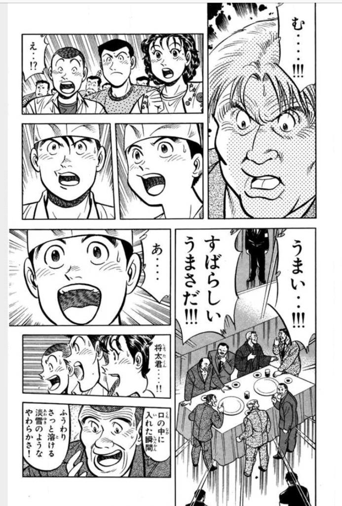 f:id:shiraishiyutori:20171023230259p:plain