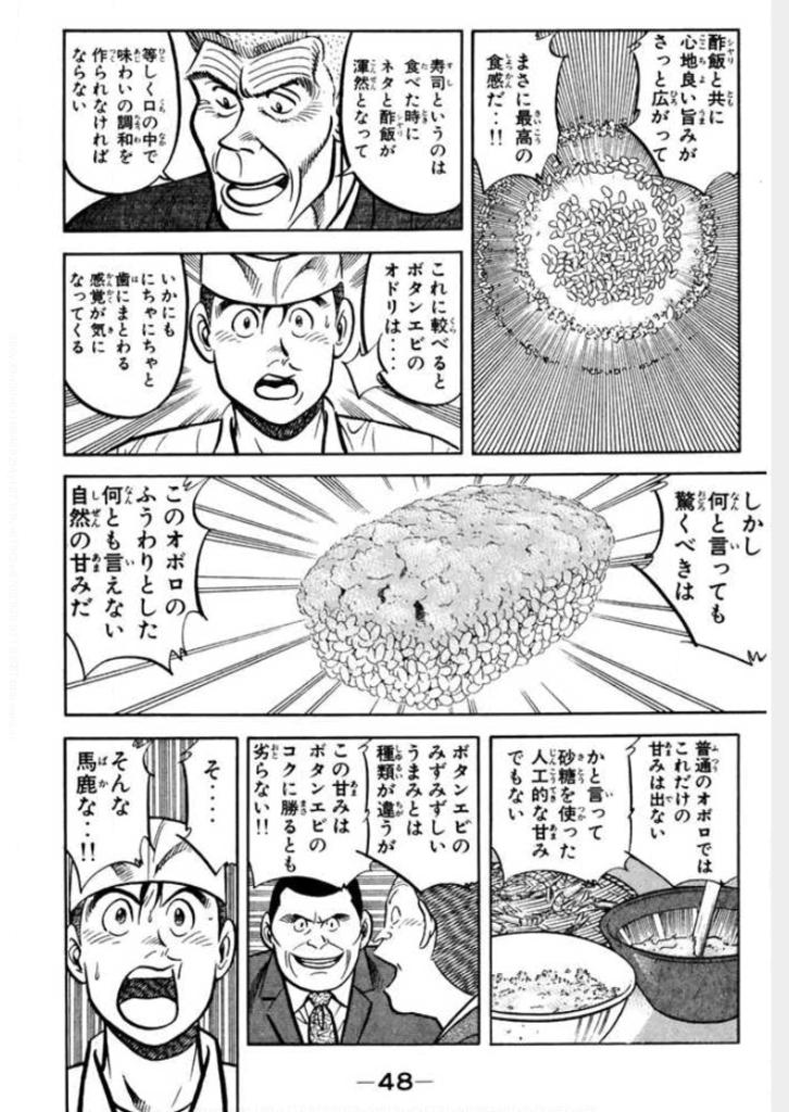 f:id:shiraishiyutori:20171023230336p:plain