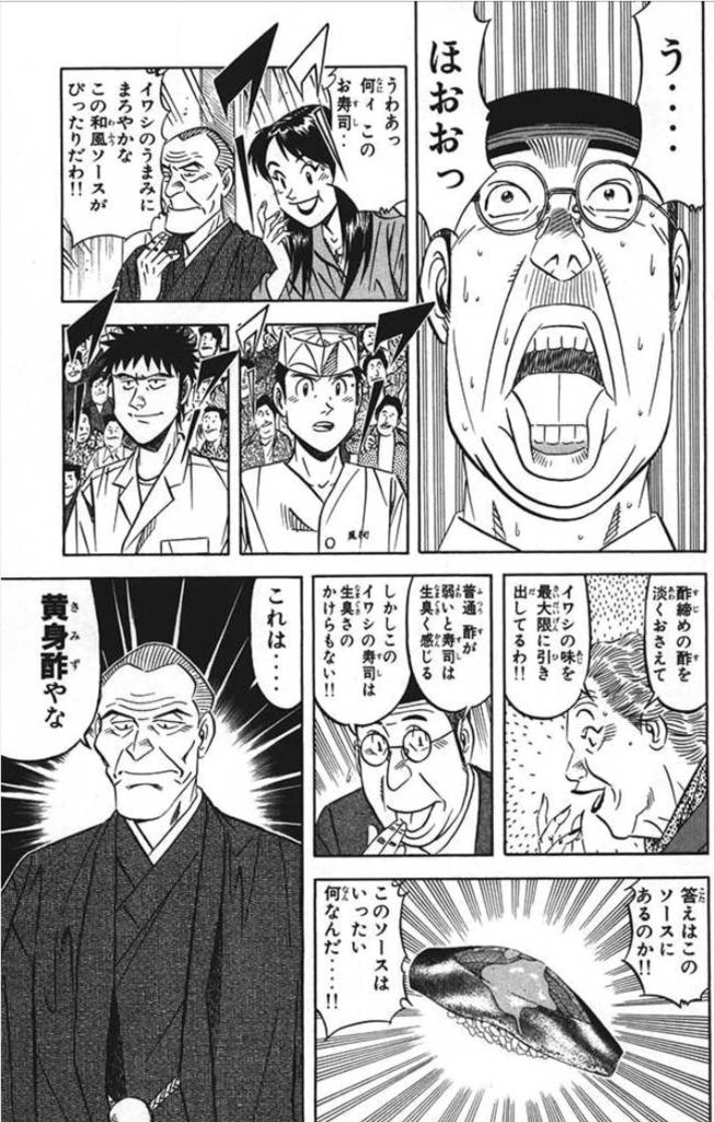 f:id:shiraishiyutori:20171023233618p:plain