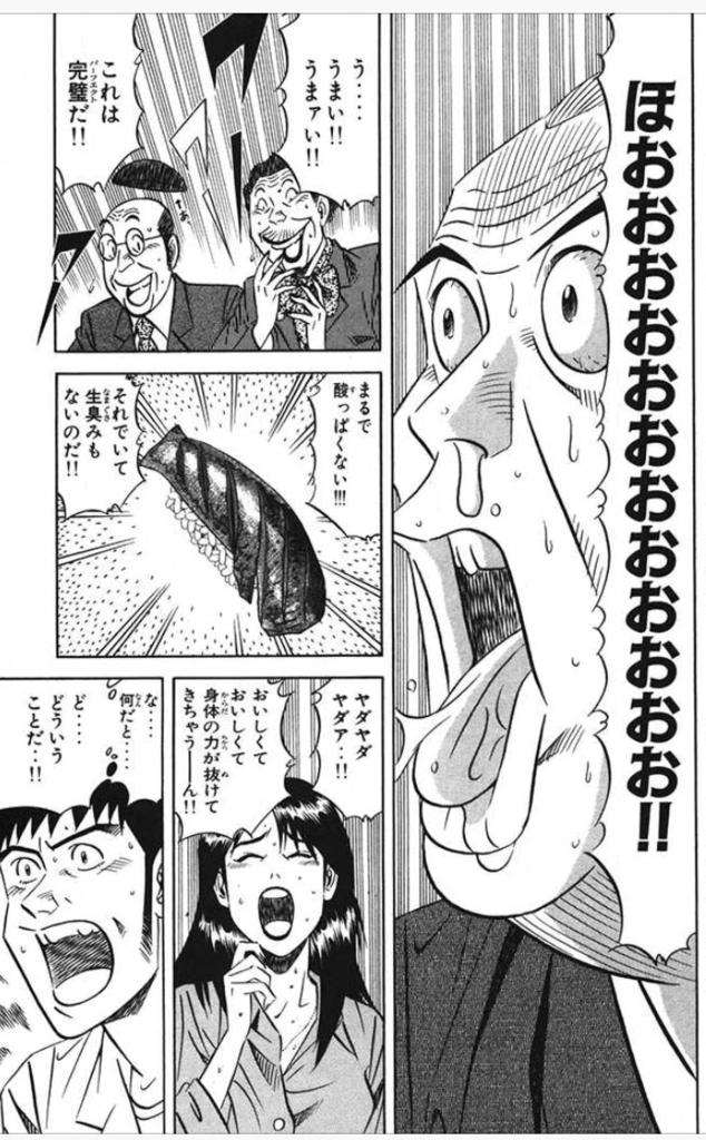 f:id:shiraishiyutori:20171023233748p:plain