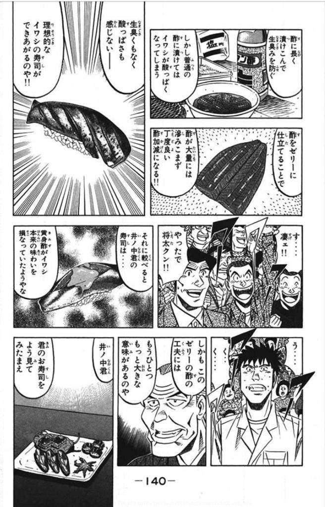 f:id:shiraishiyutori:20171023233811p:plain