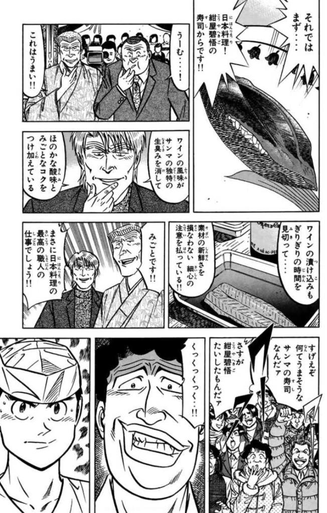 f:id:shiraishiyutori:20171024001859p:plain