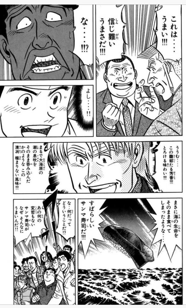 f:id:shiraishiyutori:20171024002021p:plain