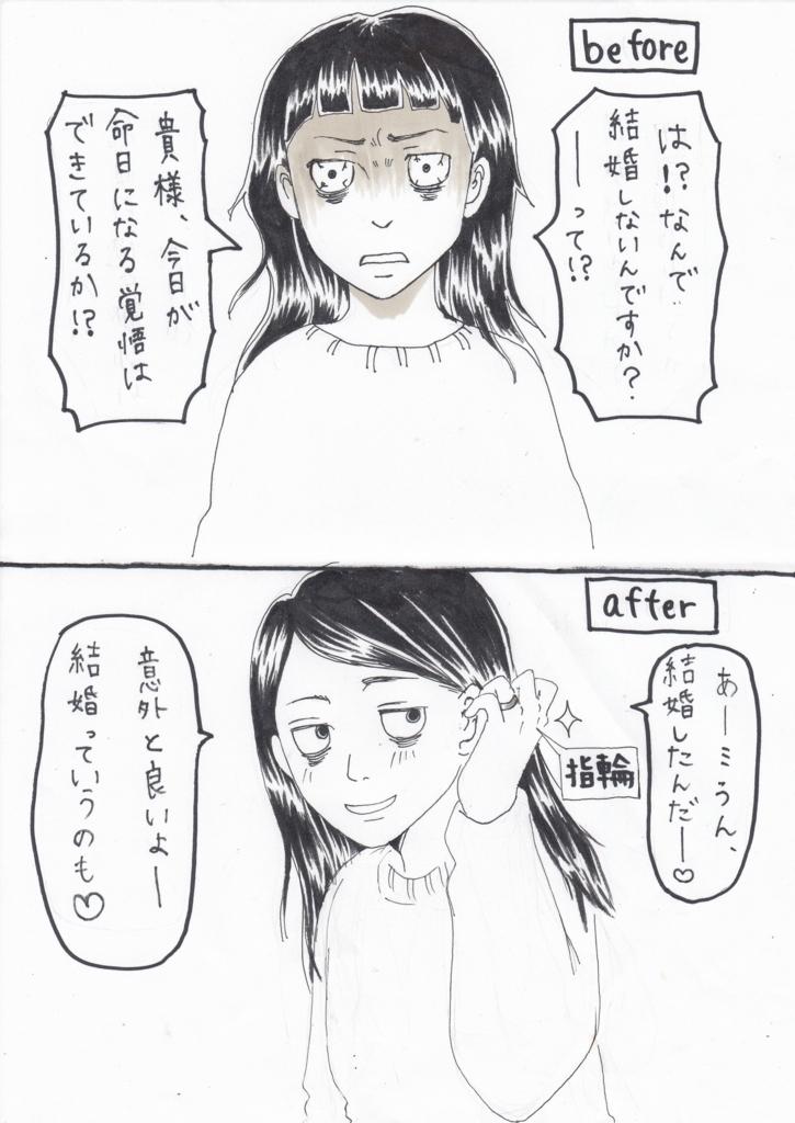 f:id:shiraishiyutori:20171024220643j:plain