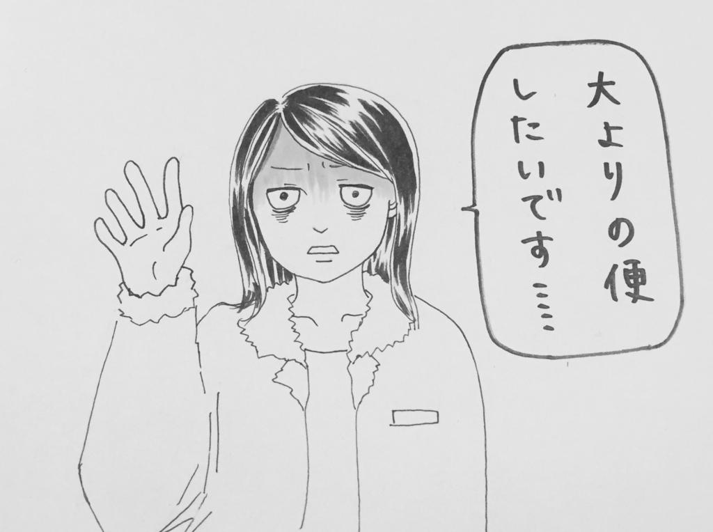 f:id:shiraishiyutori:20171108185752j:plain