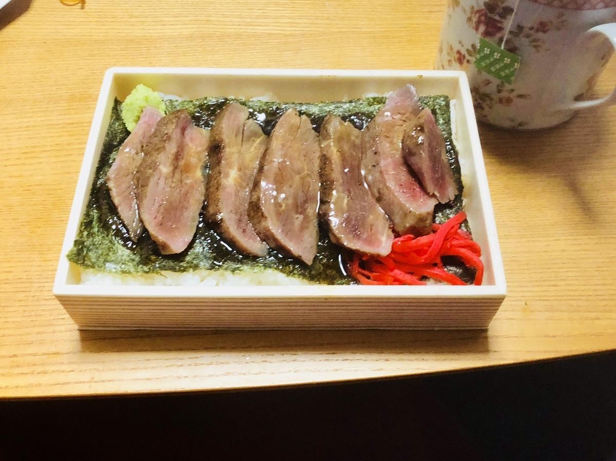 f:id:shiraishiyutori:20190514160138j:plain