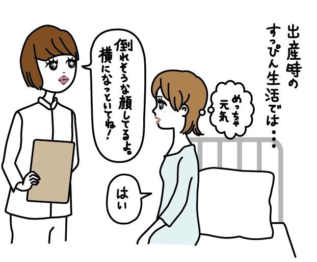 f:id:shiraiyoshiko:20170426154510p:plain
