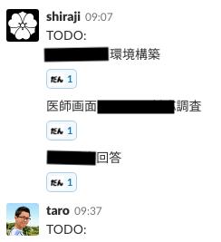 f:id:shiraji:20181122215342p:plain