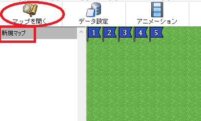 f:id:shirakamisauto:20160106121635p:plain