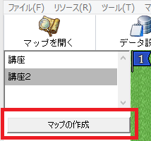 f:id:shirakamisauto:20160114154449p:plain