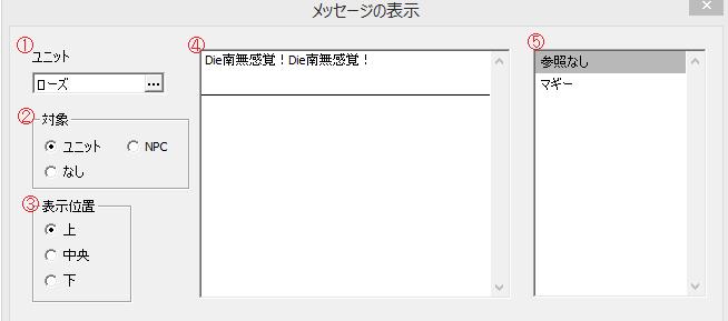 f:id:shirakamisauto:20160114161340p:plain