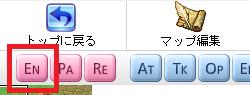 f:id:shirakamisauto:20160114161503p:plain