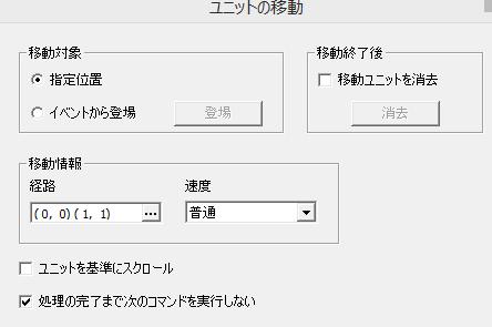 f:id:shirakamisauto:20160114161537p:plain