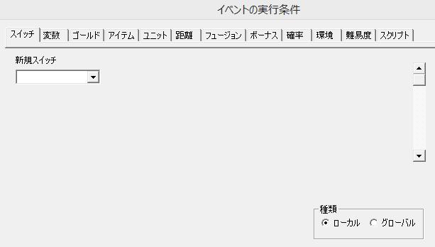 f:id:shirakamisauto:20160115151407p:plain