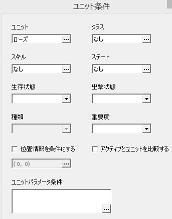 f:id:shirakamisauto:20160115151559p:plain