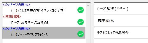 f:id:shirakamisauto:20160115151832p:plain