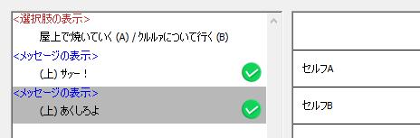 f:id:shirakamisauto:20160115183548p:plain