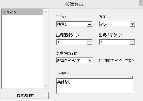 f:id:shirakamisauto:20160118155430p:plain