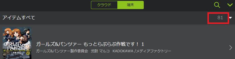 f:id:shirakamisauto:20160324115640p:plain