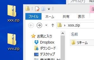 f:id:shirakamisauto:20160517102851p:plain