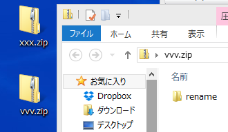 f:id:shirakamisauto:20160517102853p:plain