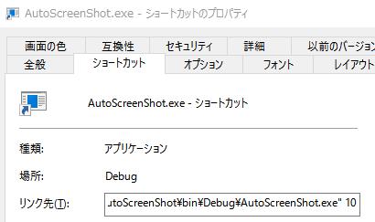 f:id:shirakamisauto:20160620175334p:plain