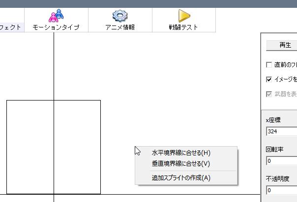 f:id:shirakamisauto:20160811141639p:plain