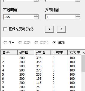f:id:shirakamisauto:20160811142703p:plain