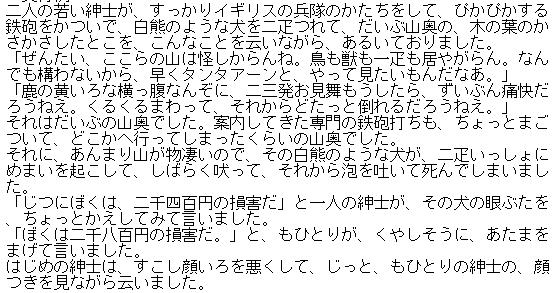 f:id:shirakamisauto:20160901084008p:plain