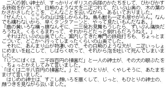 f:id:shirakamisauto:20160901084018p:plain