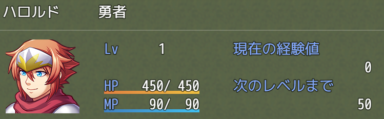 f:id:shirakamisauto:20160915225123p:plain
