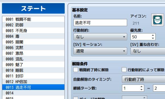 f:id:shirakamisauto:20161110165602p:plain