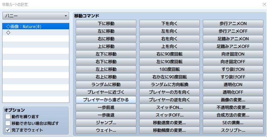 f:id:shirakamisauto:20161110235948p:plain