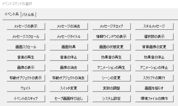 f:id:shirakamisauto:20161202235602p:plain