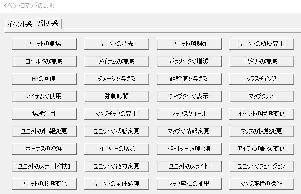 f:id:shirakamisauto:20161202235605p:plain