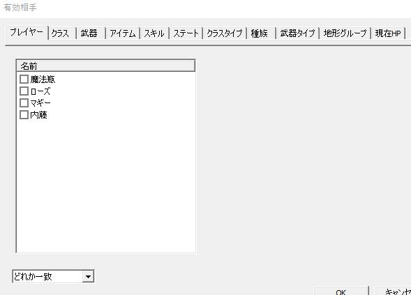 f:id:shirakamisauto:20161208111310p:plain