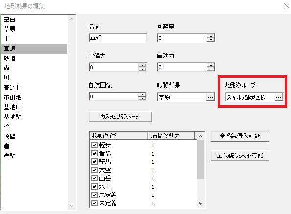f:id:shirakamisauto:20161208111454p:plain
