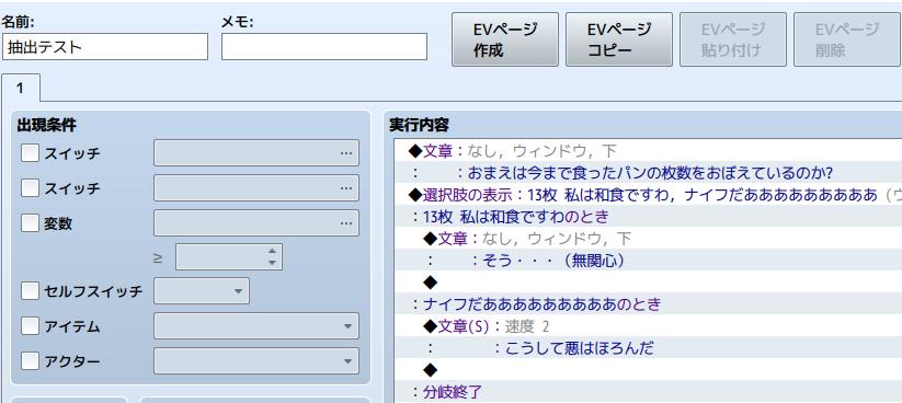 f:id:shirakamisauto:20161210141117p:plain