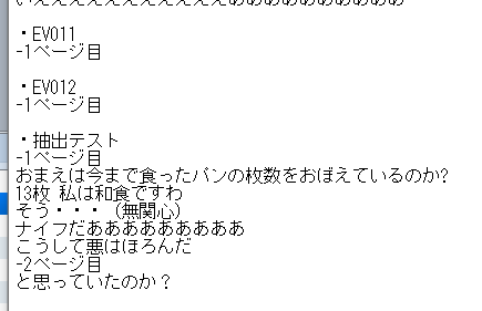 f:id:shirakamisauto:20161210141139p:plain