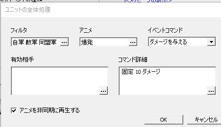 f:id:shirakamisauto:20161217161441p:plain