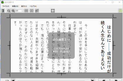 f:id:shirakamisauto:20170113142419p:plain